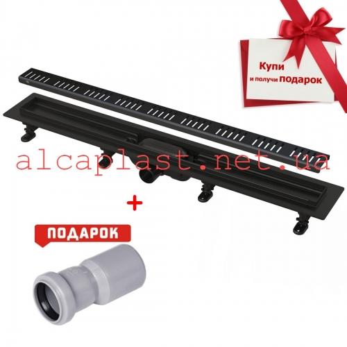 Трап для душа AlcaPlast APZ10BLACK-550M +подарок