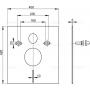 Звукоизоляционная плита AlcaPlast M930 для унитаза/биде