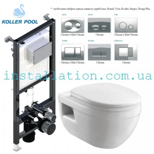 Инсталляция с унитазом: Koller Pool Alcora ST1200 + Кнопка Chrome+ Devit Project 3120147 с сиденьем