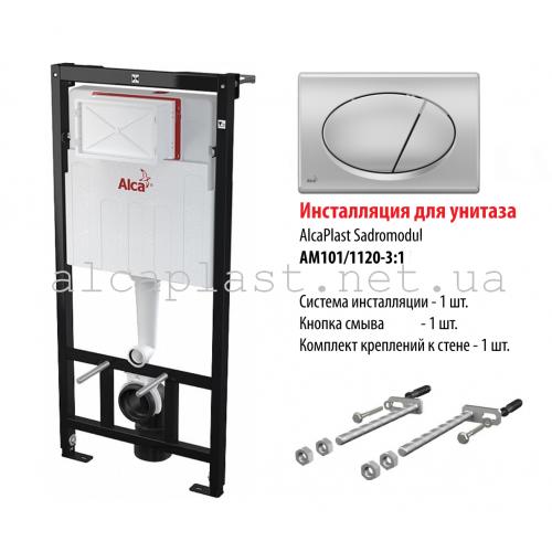 Инсталляция для унитаза AlcaPlast AM101/1120 + клавиша M71(Хром)