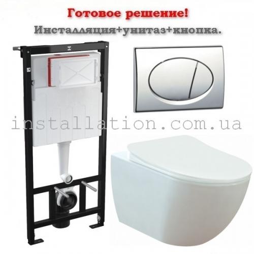 Инсталляция с унитазом: AlcaPlast AM101/1120 + Creavit Free Rim-Off FE322-11CB00E-0000 + сиденье Soft Close