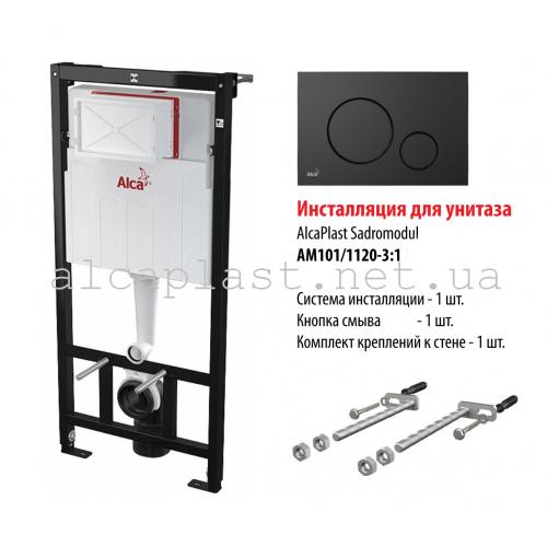 Инсталляция для подвесного унитаза AlcaPlast AAM101/1120+M678 черный матовый