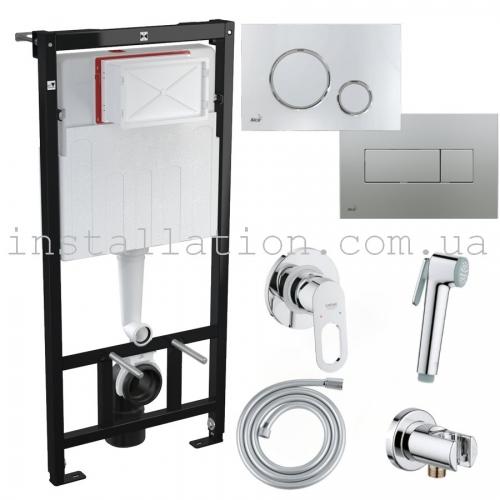 Инсталляция для унитаза AlcaPlast AM101/1120 +смеситель с гигиеническим душем Grohe Bau Loop 111042