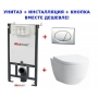 Инсталляция с унитазом: Alcaplast AM101/1120 + Laufen Pro Rimless H820966
