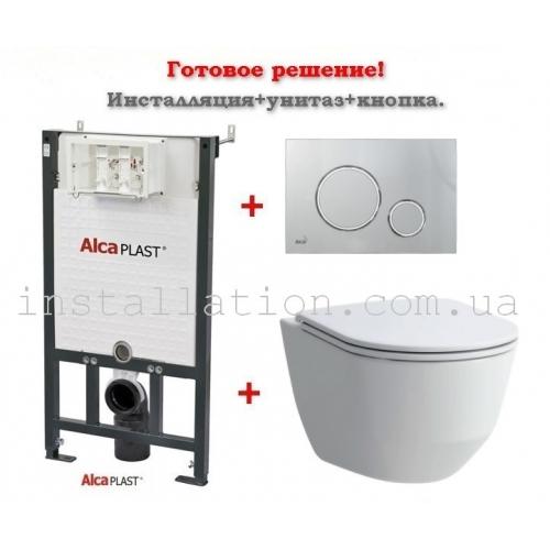 Инсталляция Alcaplast AM101/1120+ M772+унитаз Laufen Pro Rimless H8669570000001+Сиденье Slim Soft-close