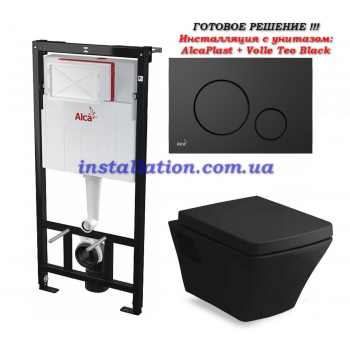 Инсталляция AlcaPlast AM101/1120+M678+Унитаз Volle Teo 13-88-422 Black