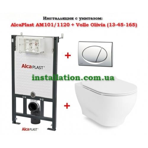 Инсталляция с унитазом: AlcaPlast AM101/1120 + Volle Oliva Rimless 13-45-165