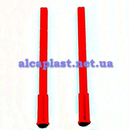 Запасная часть AlcaPlast M0014-ND для систем инсталяции