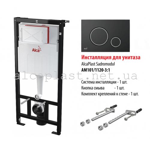 Инсталляция для подвесного унитаза AlcaPlast AAM101/1120+M778 черный матовый