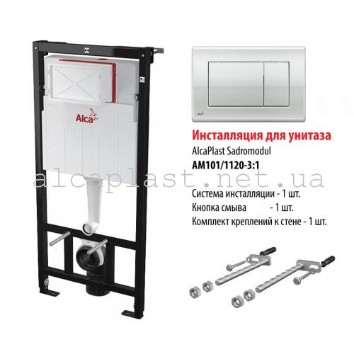 Инсталляция для подвесного унитаза AlcaPlast AAM101/1120+M271 хром