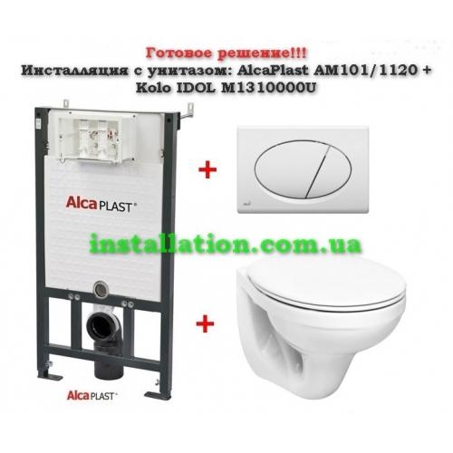 Инсталляция с унитазом: AlcaPlast AM101/1120 + Kolo IDOL M1310002U с сидением soft-close+ клавиша M70