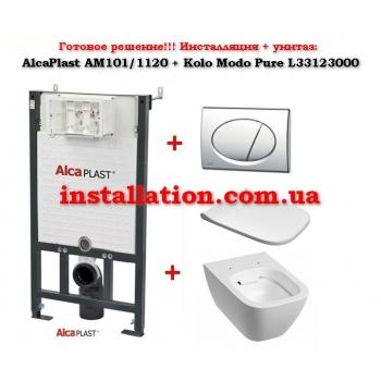 Унитаз+Инсталляция AlcaPlast AM101/1120+Kolo Modo Pure L30112000
