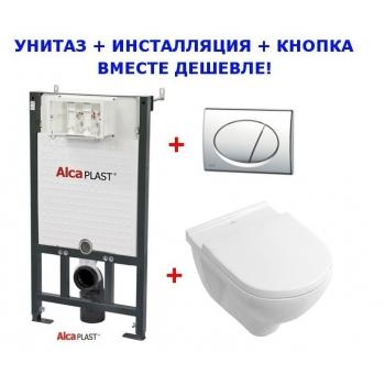 Инсталляция Alcaplast AM101/1120 + унитазом Villeroy&Boch O.novo 5660H101