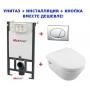 Инсталляция с унитазом: Alca Plast AM101/1120 + Villeroy&Boch Architectura 5684H101