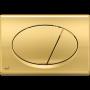 Кнопка управления AlcaPlast M75 золотая