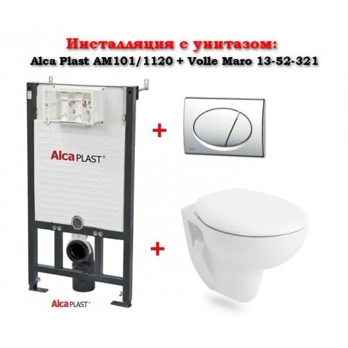 Инсталляция + унитаз: Alca Plast AM101/1120 + Volle Maro 13-52-321