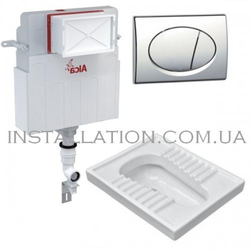 Комплект: Бачок AlcaPlast AM112 +кнопка хром + Чаша генуя Volle 13-00-190