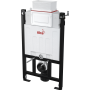 Система инсталляции Alca Plast AM118/850