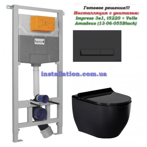 Инсталляция с унитазом: Imprese 3в1, i8122B + Volle Amadeus (13-06-055Black)