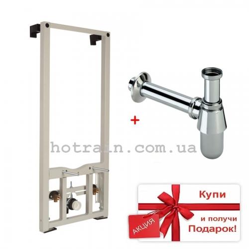 Система инсталляции для биде Volle 131115