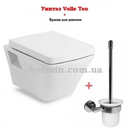 Унитаз подвесной Volle Teo (13-88-422) с сиденьем slow-closing