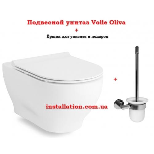 Унитаз подвесной Volle Oliva Rimless 13-45-165 с сидением