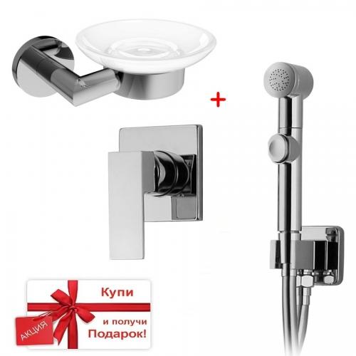 Смеситель + гигиенический душ Volle Leon 15215200+подарок