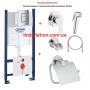 Система инсталляции с гигиеническим комплектом Grohe Rapid SL (38772001 + 40367001+ 28512003)
