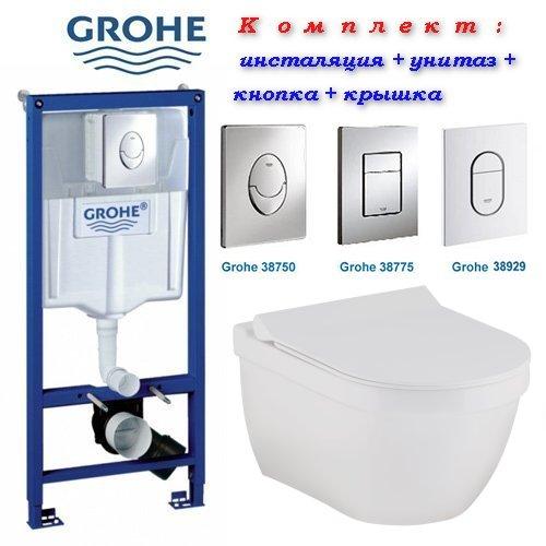 Инсталляция Grohe Rapid SL 38721001 + унитаз Volle Solar Rimless 13-93-363 с крышкой