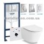 Инсталляция с унитазом: Grohe Rapid SL 38721001 + Volle Nemo 13-17-316 + Кнопка Chrome