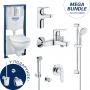 Набор для ванны и туалета Grohe Mega Bundle BauFlow 39418MB0