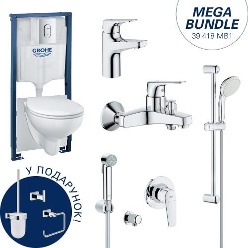 Набор для ванны и туалета Grohe Mega Bundle BauFlow 39418MB1