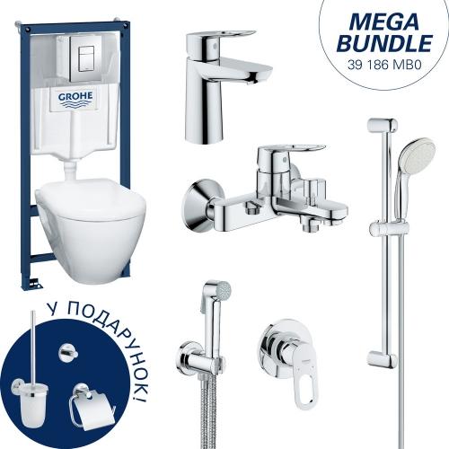 Набор для ванны и туалета Grohe Mega Bundle BauLoop 39186MB0