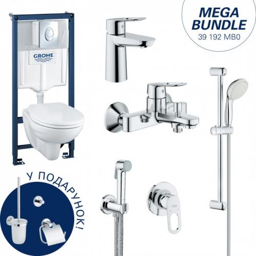 Набор для ванны и туалета Grohe Mega Bundle BauLoop 39192МВ0