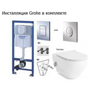 Инсталляция Grohe Rapid SL 38721001 + унитаз Volle Olivia 13-45-165WB