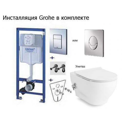 Инсталляция с унитазом: Grohe Rapid SL 38721001 + Volle Oliva Rimless 13-45-165WB