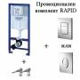 Инсталляция с Унитазом: Grohe Rapid SL 38721001 + Villeroy & Boch Avento 5656HR01
