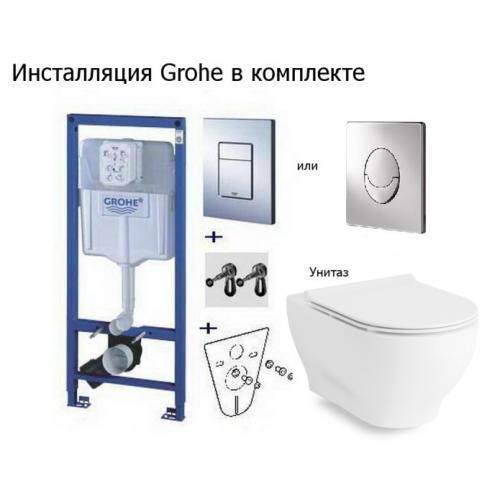 Инсталляция с унитазом: Grohe Rapid SL 38721001 + Volle Oliva Rimless 13-45-165