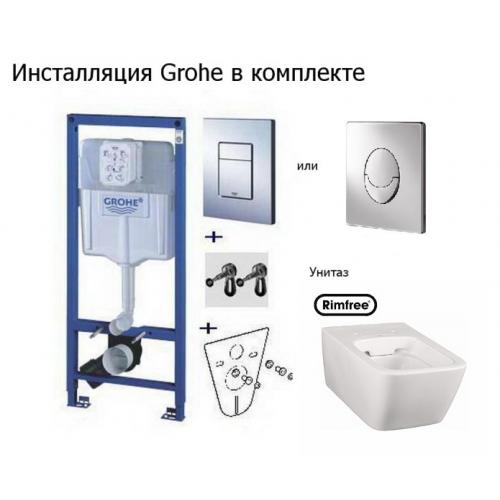 Инсталляция с унитазом: Grohe Rapid SL 38721001 + унитаз Kolo LIFE! Rimfree (M23120900) с крышкой M20112000