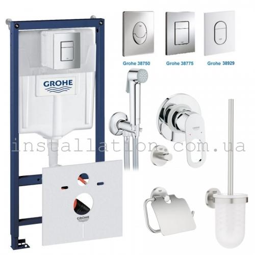 Система инсталляции с гигиеническим комплектом + набор аксессуаров Grohe (111042+40407001+38750001)