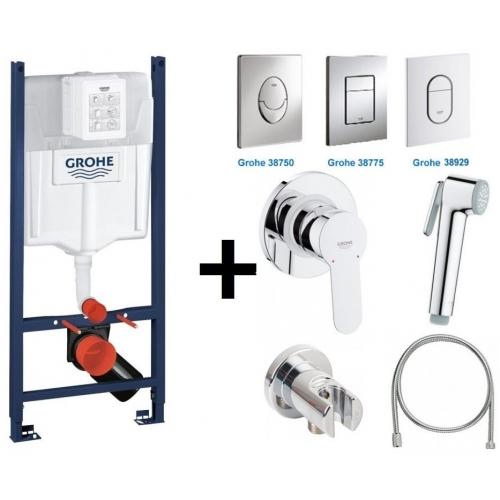 Система инсталляции 3 в 1 с гигиеническим комплектом Grohe Rapid SL (38772001) + Grohe Bau Edge (28512001)