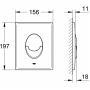 Инсталляция Grohe Rapid SL 38772001 с Унитазом Grohe Essence 39328000 (39427CB0 + 40407001)