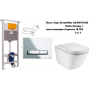Инсталляция с унитазом: Imprese (i8120) + Roca Gap Rimless A34H47C000