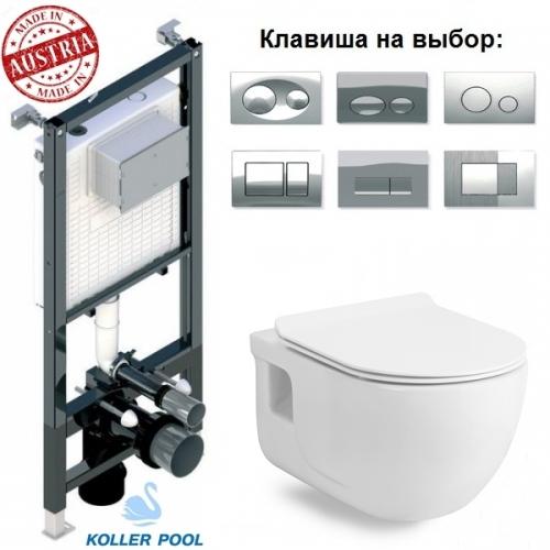 Инсталляция + унитаз: Koller Pool Alcora ST1200 + Volle Altea 13-64-267