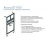 Инсталляция для умывальника Koller Pool Alcora ST1100