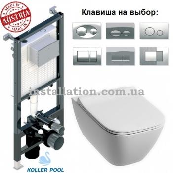 Унитаз+Инсталляция Koller Pool Alcora ST1200 +Kolo Modo Pure L30112000
