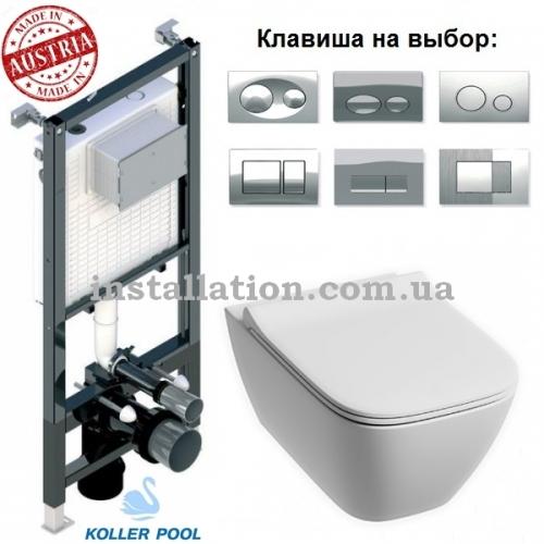 Инсталляция + унитаз: Koller Pool Alcora ST1200 + Kolo Modo Pure L33123000+L30115000 сиденье Slim