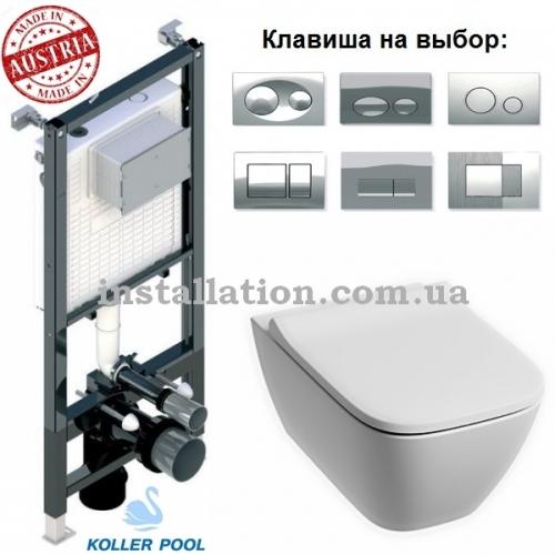 Инсталляция + унитаз: Koller Pool Alcora ST1200 + Kolo Modo Pure L33123000+L30112000
