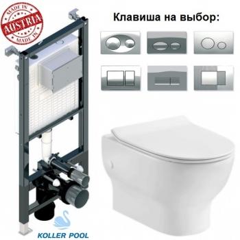 Инсталляция Koller Pool Alcora ST1200 + Унитаз Devit Fresh 3120121 c крышкой