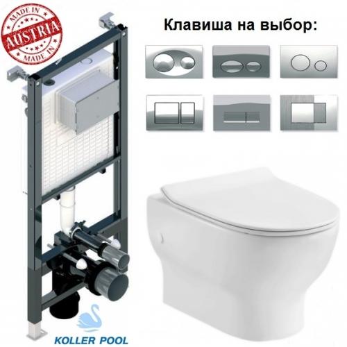 Инсталляция 3в1 Koller Pool Alcora ST1200 + Унитаз Devit Fresh 3120121 c крышкой soft-close